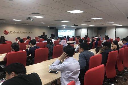 SCCCI X Temasek Polytechnic Event
